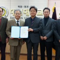 Chun University and Daeshin University Agreed to Cooperate.